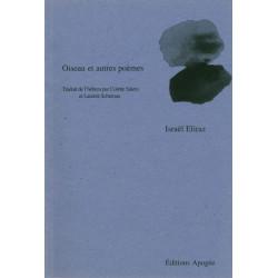 Oiseau et autres poèmes